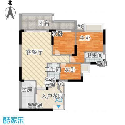 宏新华庭111.71㎡宏新华庭户型图B栋标准层05单元3室2厅1卫1厨户型3室2厅1卫1厨