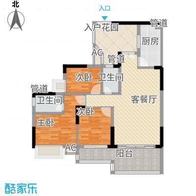 宏新华庭119.24㎡宏新华庭户型图B栋标准层02单元3室2厅户型3室2厅
