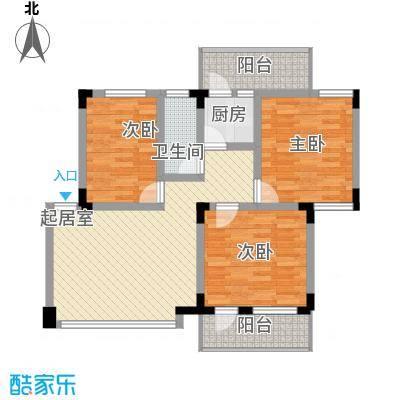 省消防总队宿舍160.00㎡3室1厅户型3室1厅1卫1厨