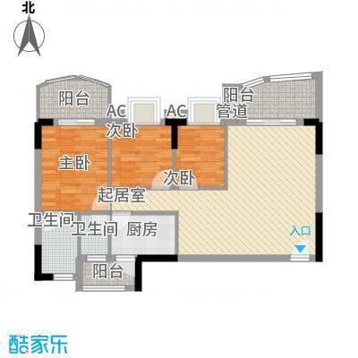 民族学院宿舍95.00㎡民族学院户型3室2厅2卫1厨