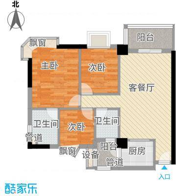美林海岸花园御江湾85.00㎡3室2厅户型3室2厅2卫1厨
