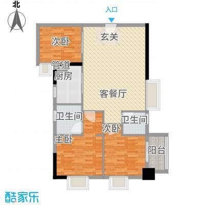中强雅苑95.67㎡北塔02单元户型3室2厅2卫1厨