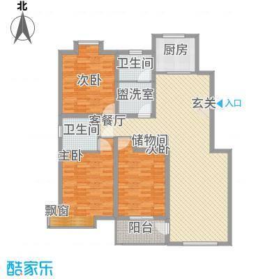 逸晴轩2房2厅户型2室2厅2卫1厨