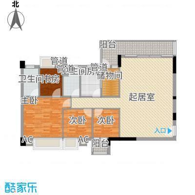 骏景花园北苑144.00㎡4室2厅户型4室2厅2卫1厨