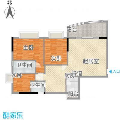 颐秀华庭136.00㎡3室2厅户型3室2厅2卫1厨