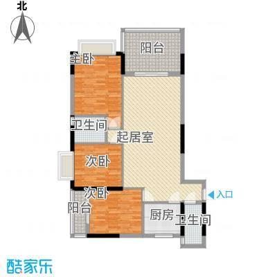 颐秀华庭133.61㎡3室2厅户型3室2厅2卫1厨