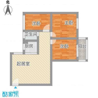 太华坊70.00㎡3室2厅户型3室2厅1卫1厨
