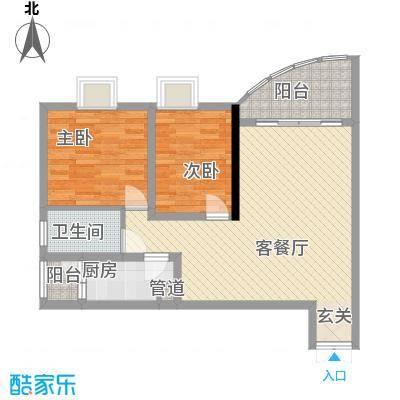 金宝怡庭2室2厅户型2室2厅1卫1厨
