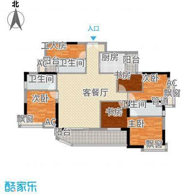 江湾水恋175.93㎡5室2厅户型5室2厅3卫1厨