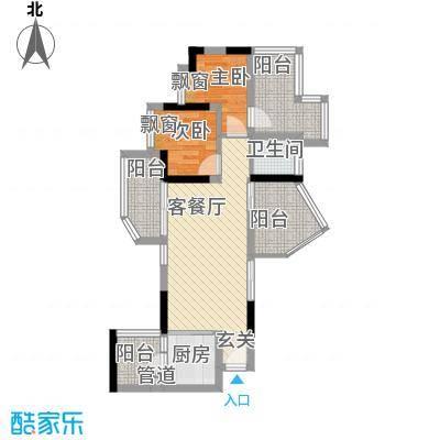 江湾水恋75.14㎡2室2厅户型2室2厅1卫1厨