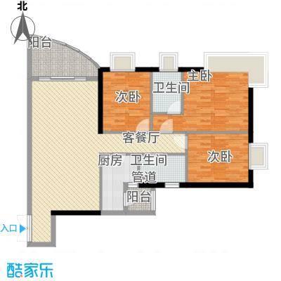 金宝怡庭120.90㎡合和之家户型3室2厅2卫1厨