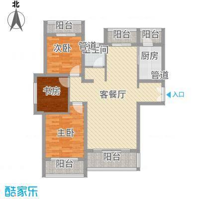 新公馆新公馆户型图9楼(2012.11.16)3室2厅1卫1厨户型3室2厅1卫1厨