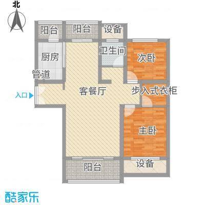 新公馆新公馆户型图9楼(2012.11.16)2室2厅1卫1厨户型2室2厅1卫1厨