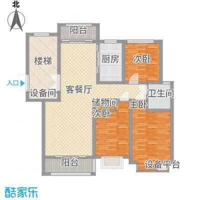 碧龙江畔127.49㎡碧龙江畔户型图C户型3室2厅1卫1厨户型3室2厅1卫1厨