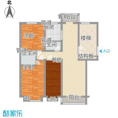 碧龙江畔144.97㎡碧龙江畔户型图p户型3室2厅2卫1厨户型3室2厅2卫1厨