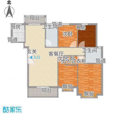 碧龙江畔168.43㎡碧龙江畔户型图J1户型4室2厅2卫1厨户型4室2厅2卫1厨