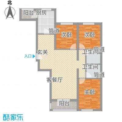 神宇国际户型图B3 118㎡ 3室2厅2卫1厨