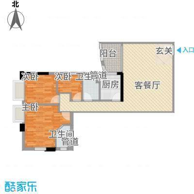 益兆明珠104.76㎡益兆明珠户型图07户型户型图3室2厅2卫1厨户型3室2厅2卫1厨