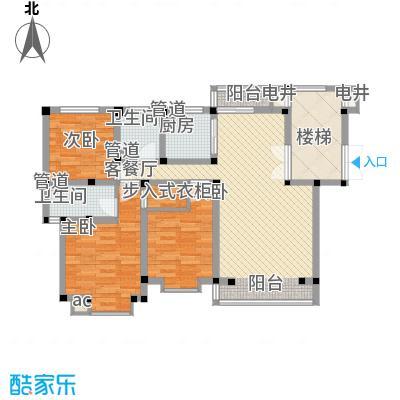碧龙江畔145.87㎡碧龙江畔户型图e户型3室2厅2卫1厨户型3室2厅2卫1厨