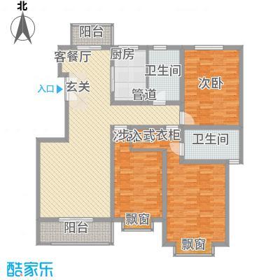 碧龙江畔154.64㎡碧龙江畔户型图户型图3室2厅2卫户型3室2厅2卫