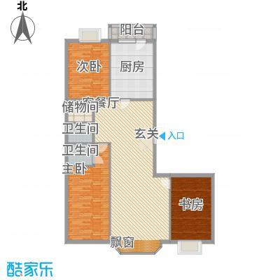公务员小区二期169.04㎡公务员小区二期户型图户型图3室2厅2卫1厨户型3室2厅2卫1厨