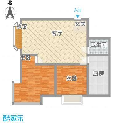 公务员小区二期113.17㎡公务员小区二期户型图户型图2室1厅1卫1厨户型2室1厅1卫1厨