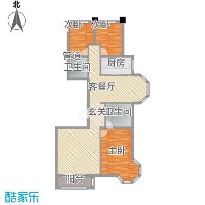 ��汇155.00㎡��汇户型图户型A23室2厅2卫1厨户型3室2厅2卫1厨