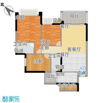 合景天湖峰境117.36㎡合景天湖峰境户型图F3栋A户型3室2厅户型3室2厅