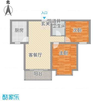 黄金海岸90.00㎡黄金海岸户型图B-2户型2室2厅1卫1厨户型2室2厅1卫1厨