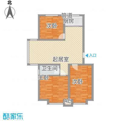 水语青城114.76㎡水语青城户型图户型图3室2厅1卫1厨户型3室2厅1卫1厨