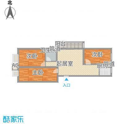 水语青城112.61㎡水语青城户型图E户型3室2厅1卫1厨户型3室2厅1卫1厨