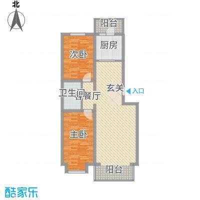 蓝山国际92.80㎡蓝山国际户型图B户型2室2厅1卫1厨户型2室2厅1卫1厨