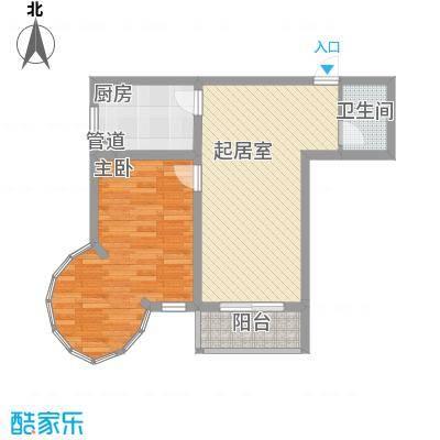 上院70.03㎡上院户型图户型图1室1厅1卫1厨户型1室1厅1卫1厨
