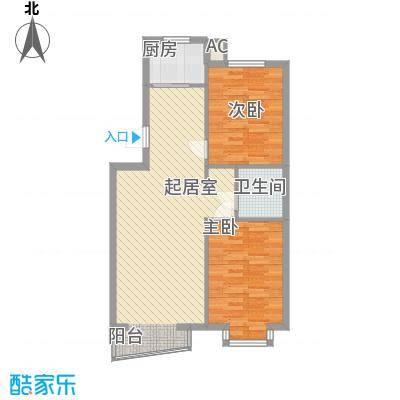 上院89.90㎡上院户型图2室2厅1卫1厨户型10室