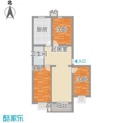 上院111.02㎡上院户型图户型图3室2厅1卫1厨户型3室2厅1卫1厨