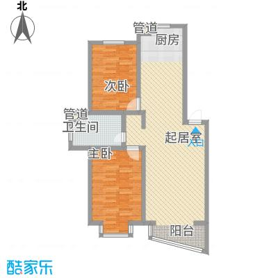 上院94.10㎡上院户型图2室2厅1卫1厨户型10室