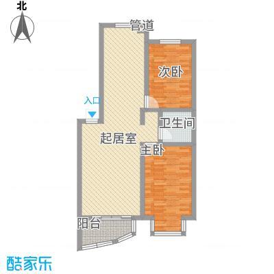 上院91.58㎡上院户型图2室2厅1卫1厨户型10室