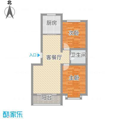 翔宇盛乐新城户型图三期阳光名筑E1户型 2室2厅1卫1厨
