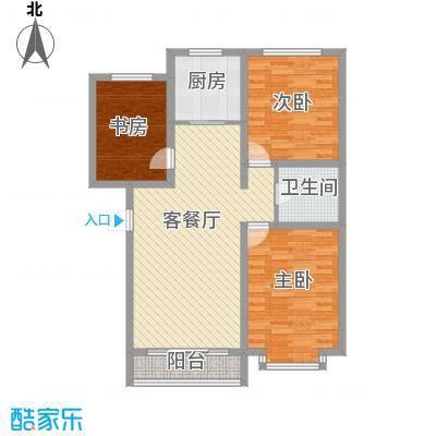 翔宇盛乐新城户型图三期阳光名筑B1户型 3室2厅1卫1厨