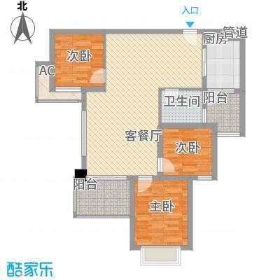 恒大雅苑户型图5#楼2单元A户型 3室2厅1卫1厨