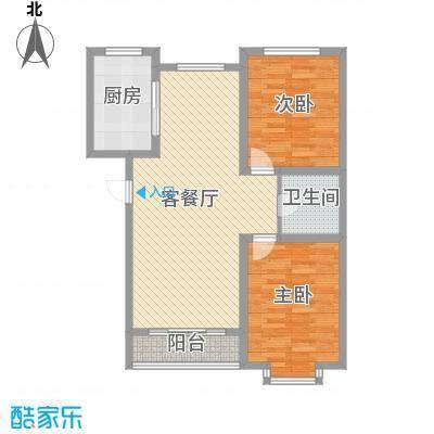 翔宇盛乐新城户型图三期阳光名筑A1户型 2室2厅1卫1厨