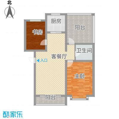 翔宇盛乐新城户型图三期阳光名筑B2户型 2室2厅1卫1厨