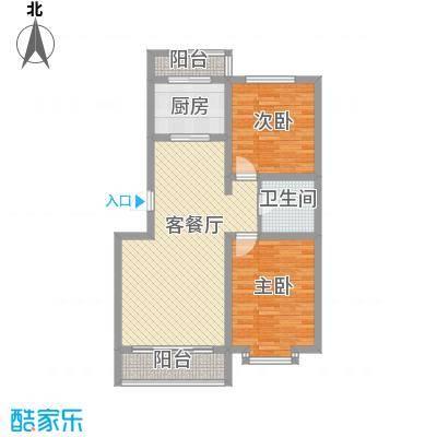 翔宇盛乐新城户型图三期阳光名筑D1户型 2室2厅1卫1厨