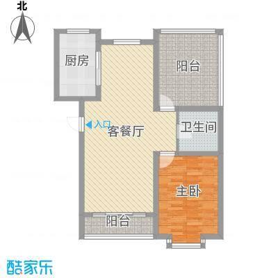 翔宇盛乐新城户型图三期阳光名筑A2户型 1室2厅1卫1厨
