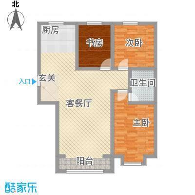 博雅小镇户型图E户型 3室2厅1卫1厨