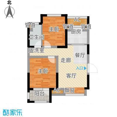 荣盛楠湖郦舍户型图新户型-74.71 2室2厅1卫1厨