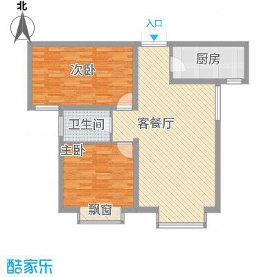 星河丽景84.25㎡星河丽景户型图A1户型10室