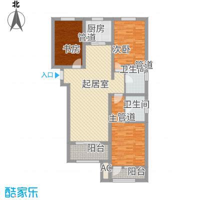 新华联雅园户型图A户型  3室2厅2卫1厨