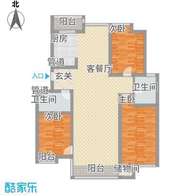 亿利傲东国际户型图g户型图 3室2厅2卫1厨