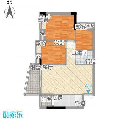 黄埔花园87.23㎡黄埔花园户型图G1栋04单位3室2厅2卫户型3室2厅2卫